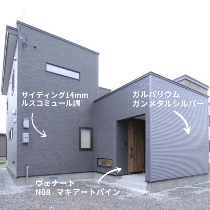 ロゴスホームENA(豊岡)